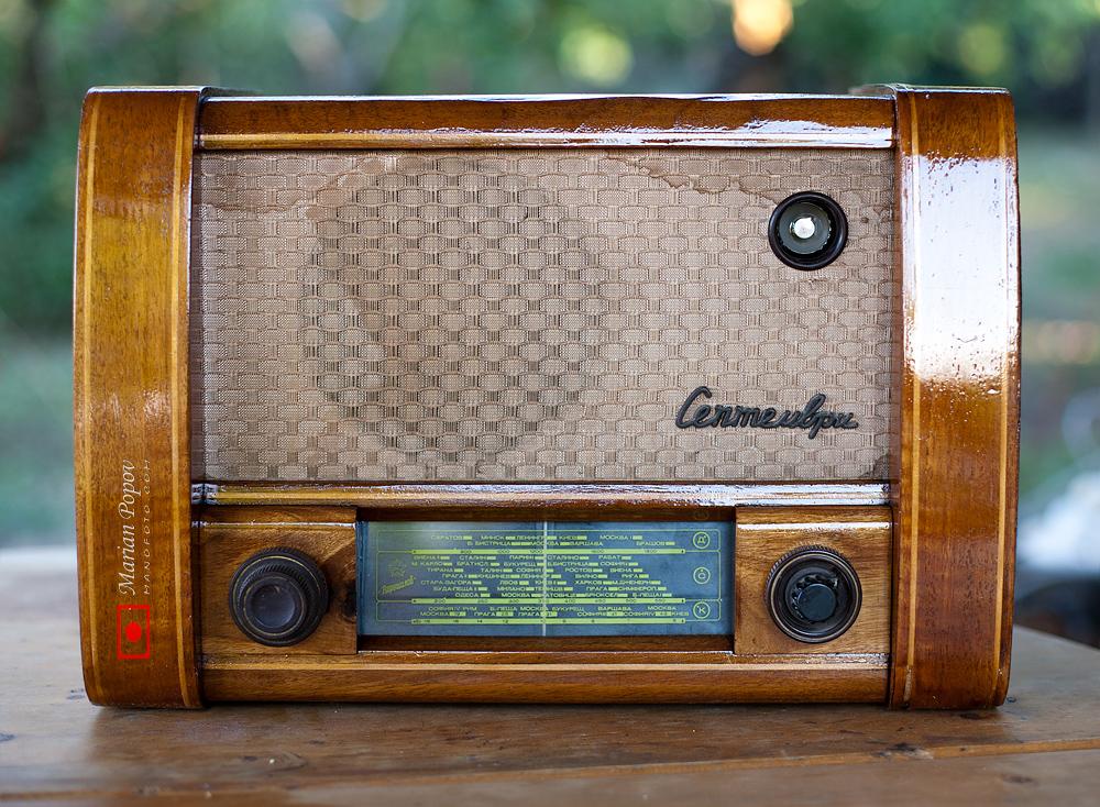 Радио Септември